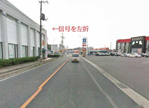 津田小学校入口東