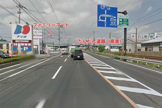 東津田・ディオ横