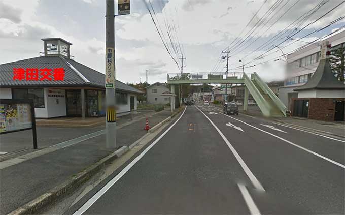 津田交番横